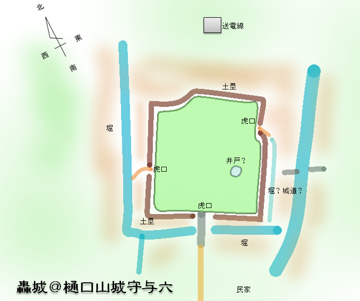01完成 轟城 栃木県