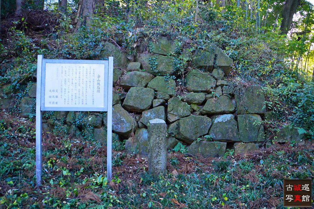 本丸 石垣