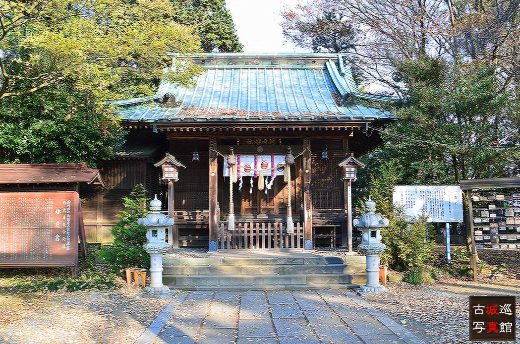 本丸 新田神社