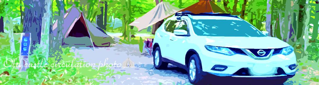 完成ブログタイトル 車とテントごろ入り