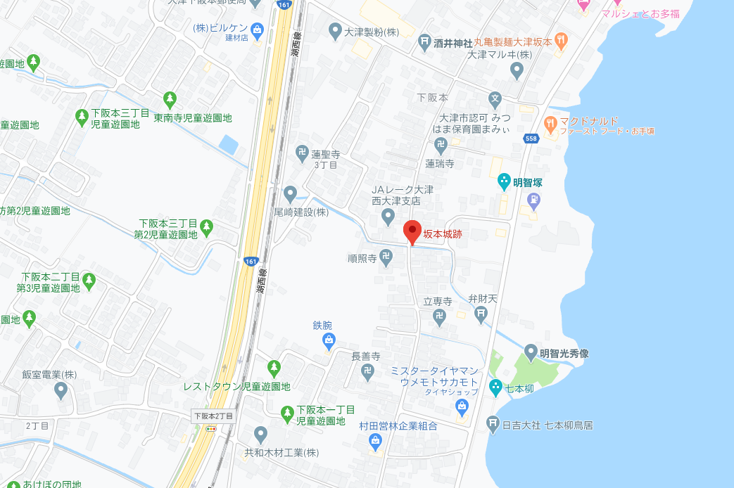 坂本城 Google