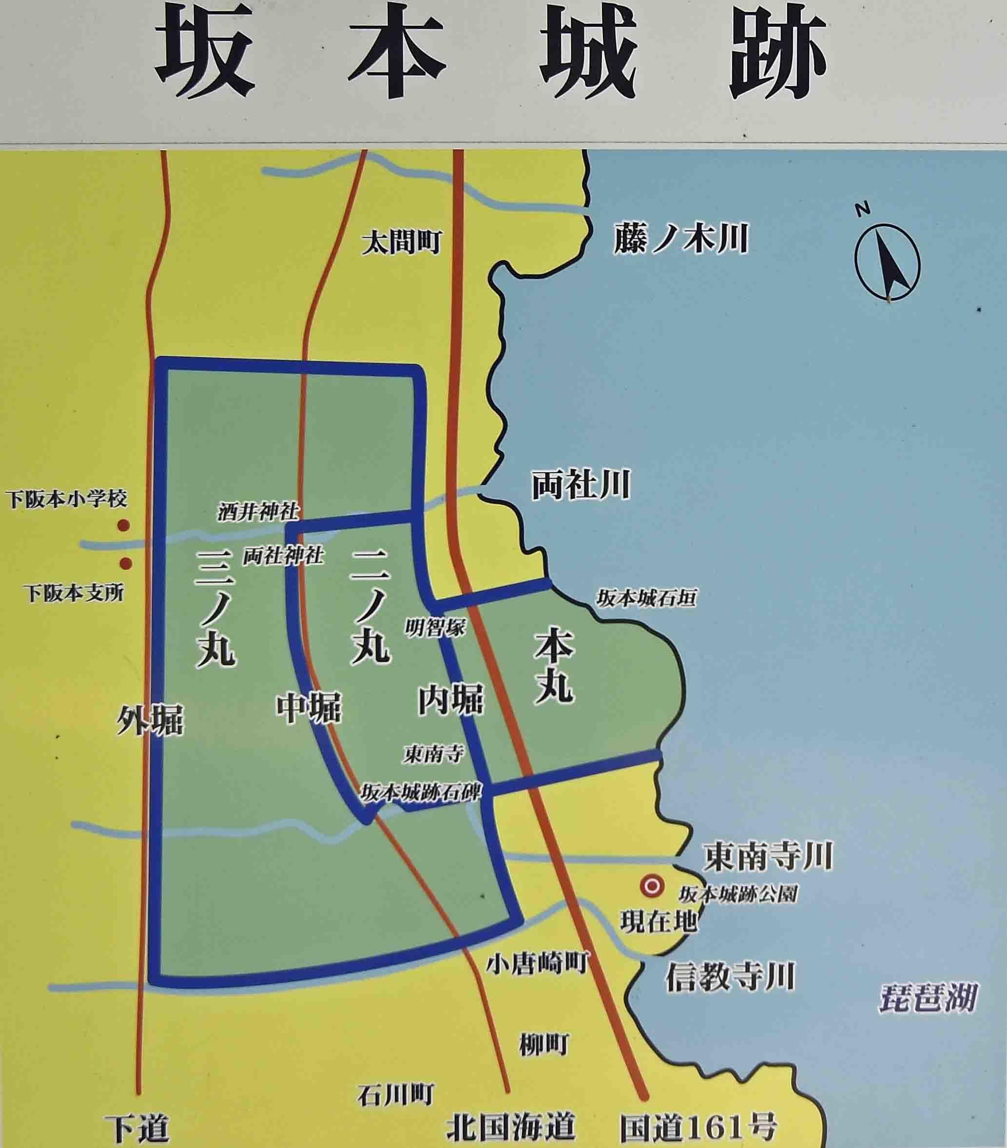 坂本城 現地説明板より