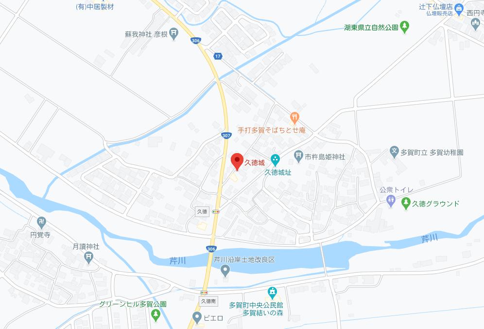 久徳城 Google