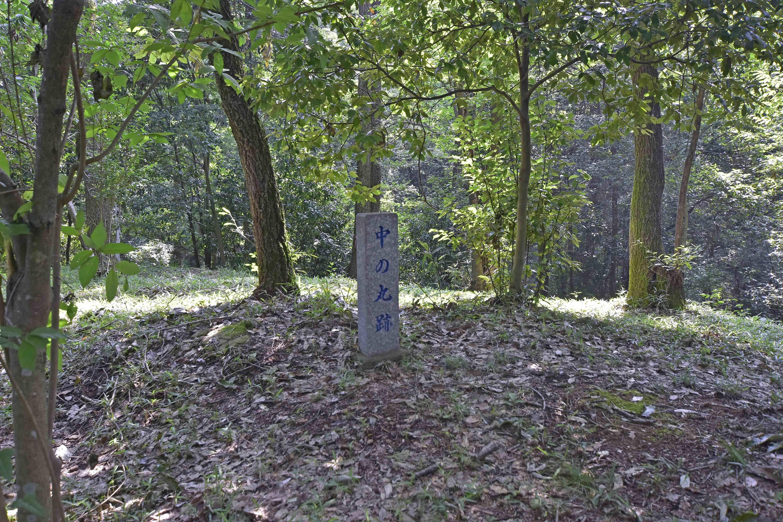 4中ノ丸 石碑