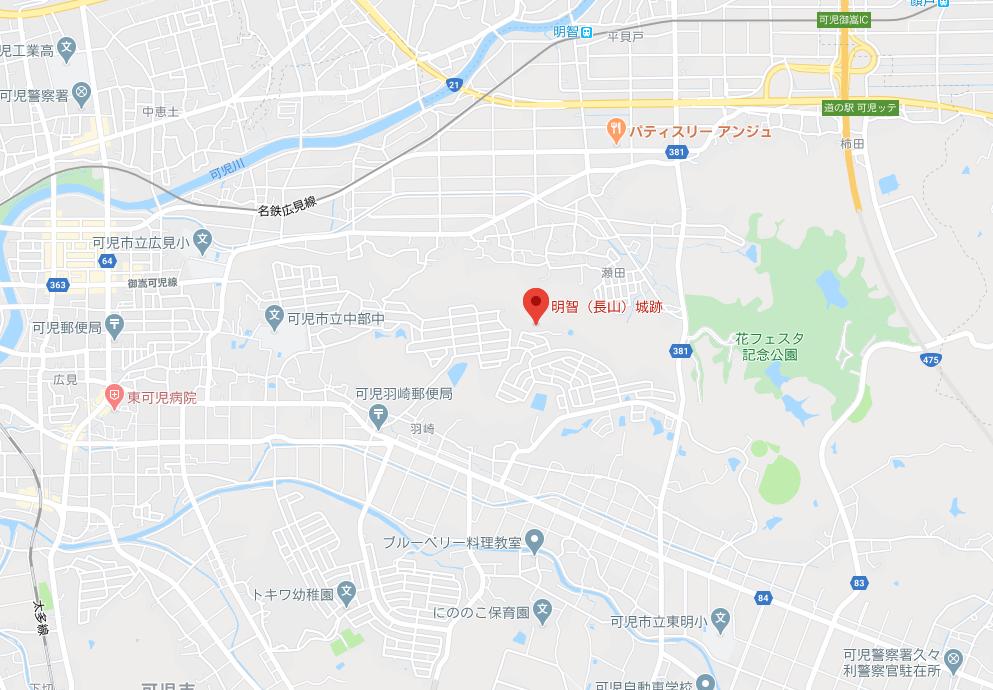 明知長山城 Google