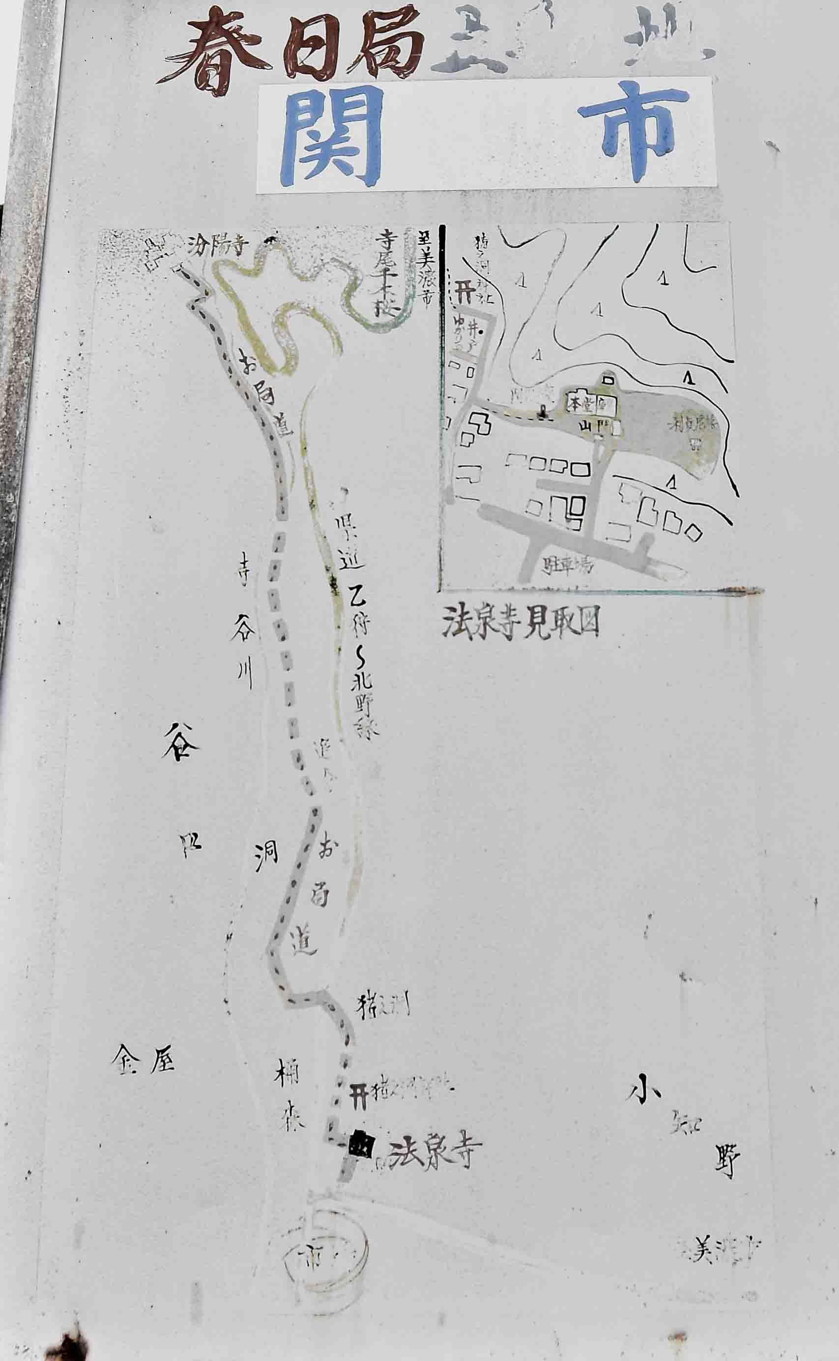お局道 周辺地図