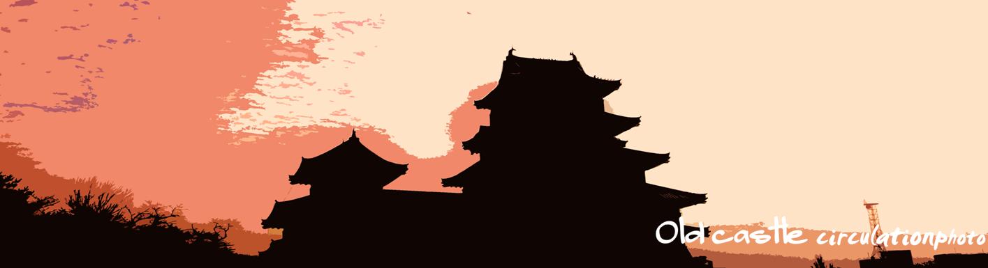 松本城 カットアウト