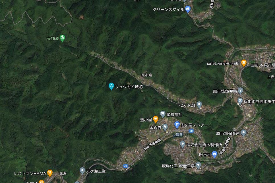 Googleマップ 妻沢リュウガイ城