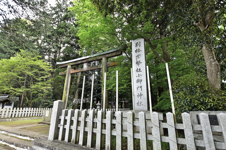 1小御門神社