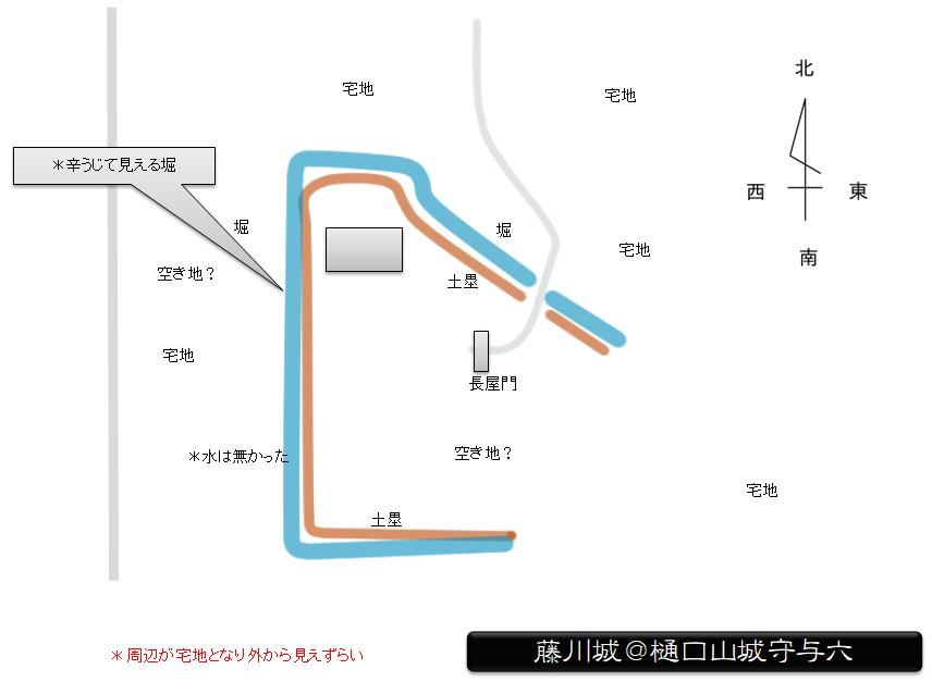 0藤川城イメ-ジ