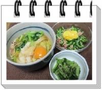 焼麩の味噌にゅう麺