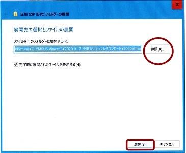 リサイズ全て展開risaizu20200921_01411396
