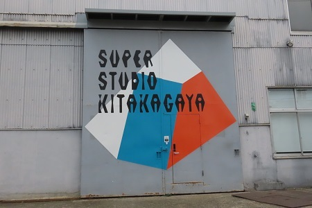 SEOER STUDIO KITAKAGAYA