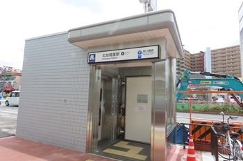地下鉄エレベーター完成