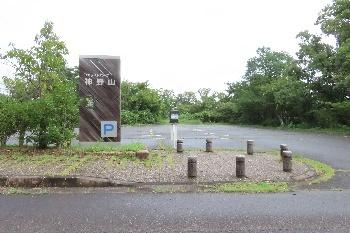 神野山第2駐車場