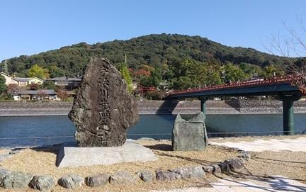 宇治川先陣の碑01