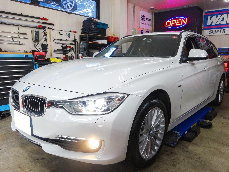 BMW 320d  F31 メンテナンス(車検整備・エンジン整備・ブレーキ整備)