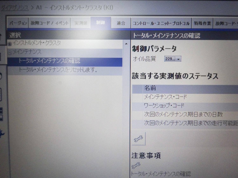 5D9BE2CC-A862-4C2F-B90E-27FFF7F7725C.jpg