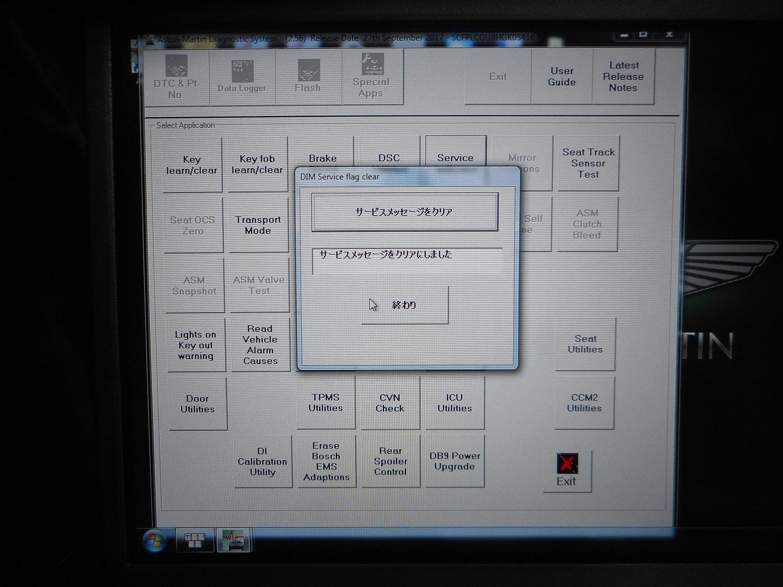 7A770233-C743-412D-9EA2-6F621192C2EC.jpg