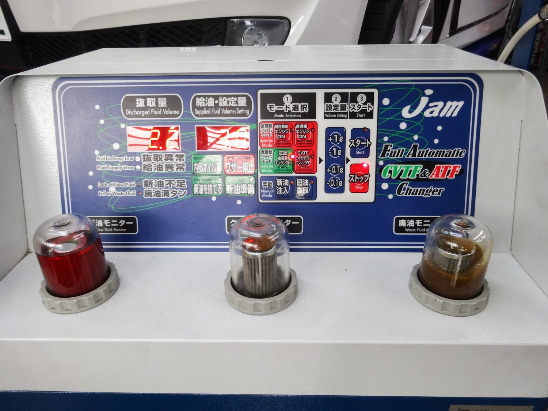 95038DAE-A5B2-4070-8A58-9363CC0E3B91.jpg