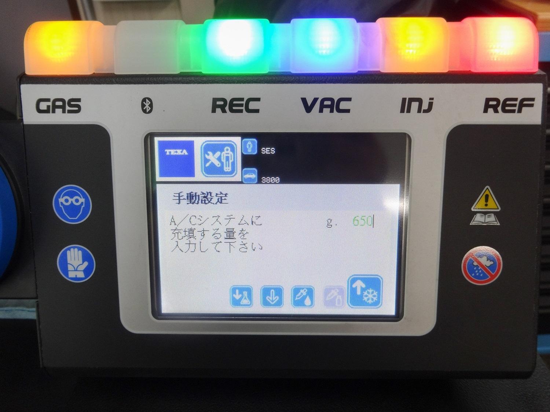 ABDF2E49-2A6A-4464-9A22-BA6A86999B48.jpg