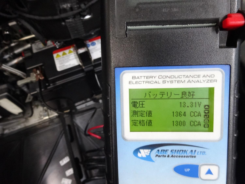 DSC00124.jpg