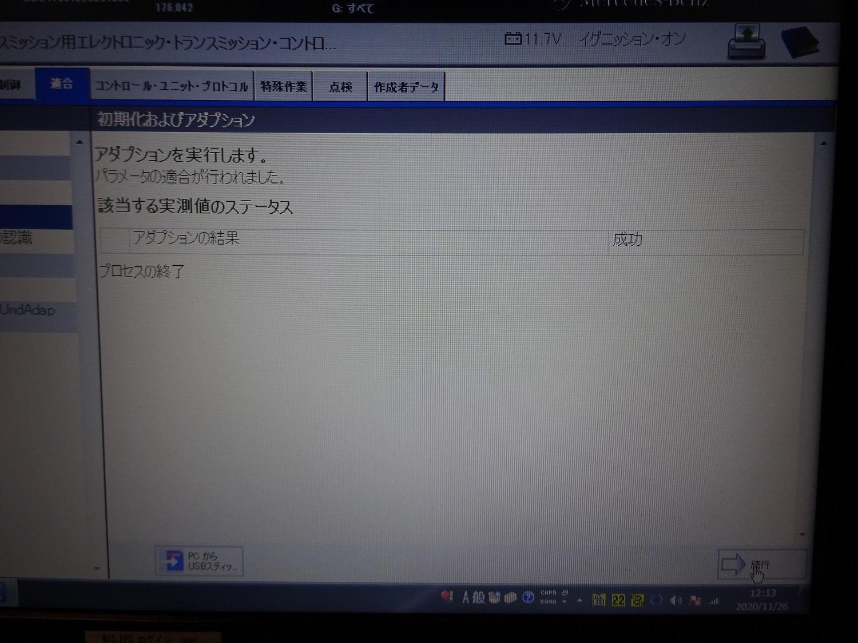 DSC00183_20210203181613317.jpg