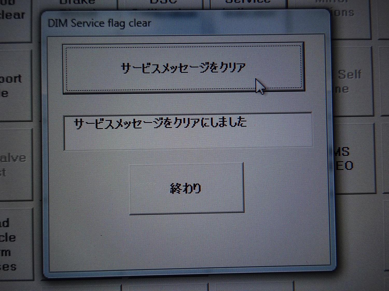 DSC00276_2021042318515650c.jpg