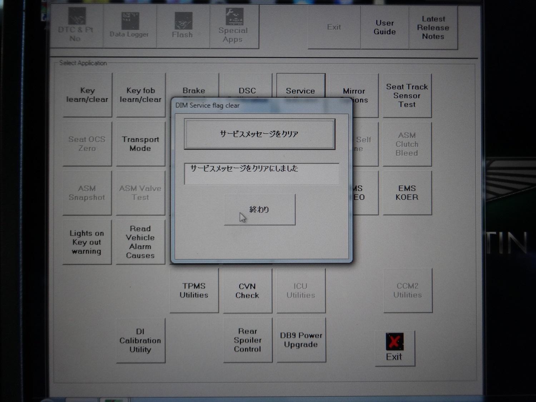 DSC00309.jpg