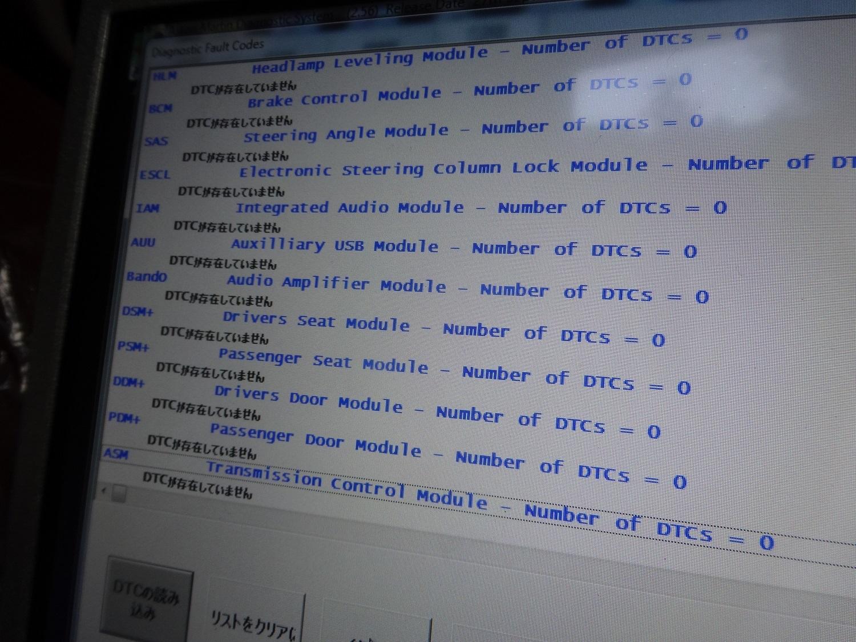DSC00364.jpg