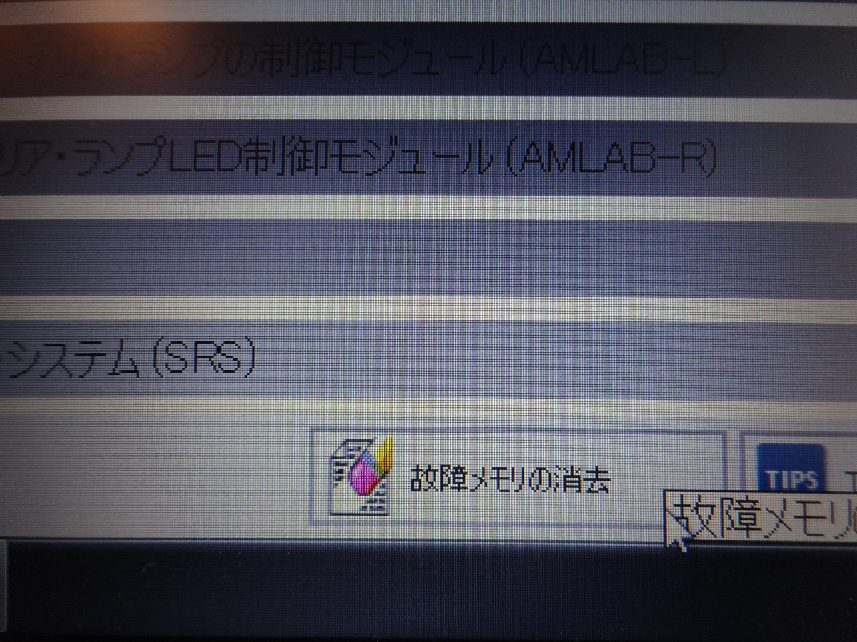 DSC01508_202103031900560eb.jpg