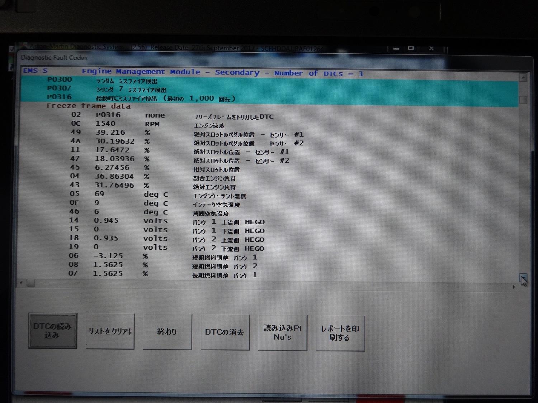 DSC04864.jpg