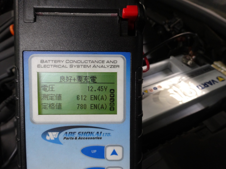 DSC07780.jpg