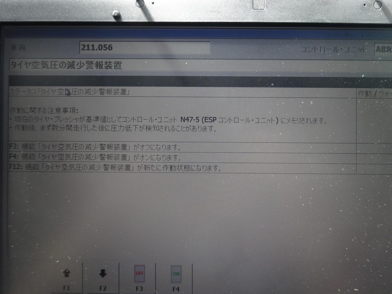 DSC08659.jpg