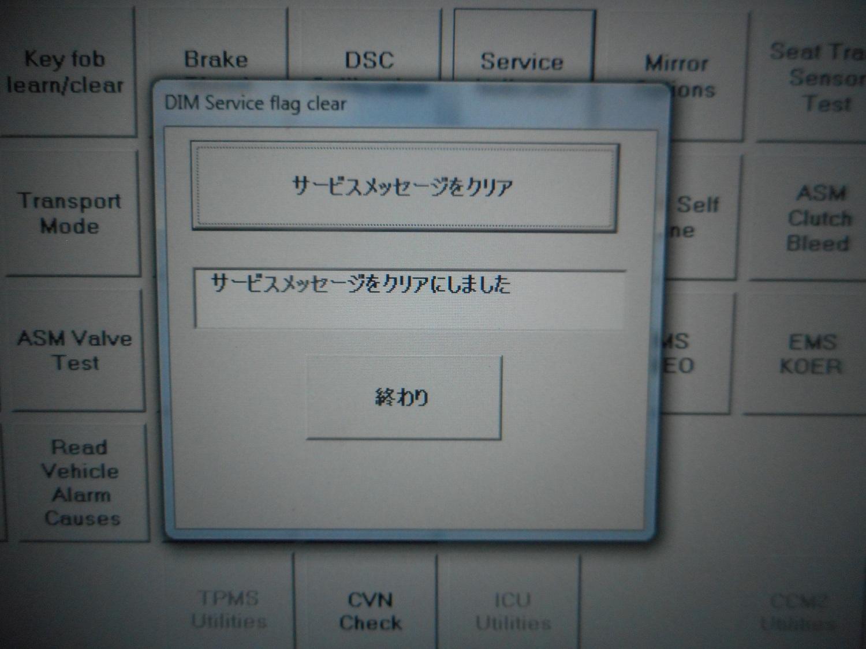 DSCN1828.jpg