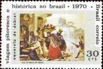 ブラジル・デブレ「奴隷」(1970)