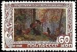 ソ連・シーシキン「松林の朝」