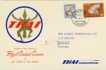 タイ国際航空FFC(羽田→バンコク)