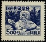 韓国・亀(1952年・500ウォン青)