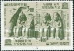 韓国・ヌビア遺跡保護