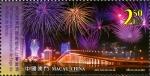 マカオ・第20回国際花火大会(リスボアなど)