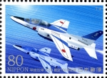 航空100年・ブルーインパルス