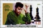 キューバ・ゲバラ生誕90年(チェス)