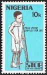 ナイジェリア・ポリオ(1984)