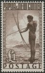 パプアニューギニア・1952年1ポンド