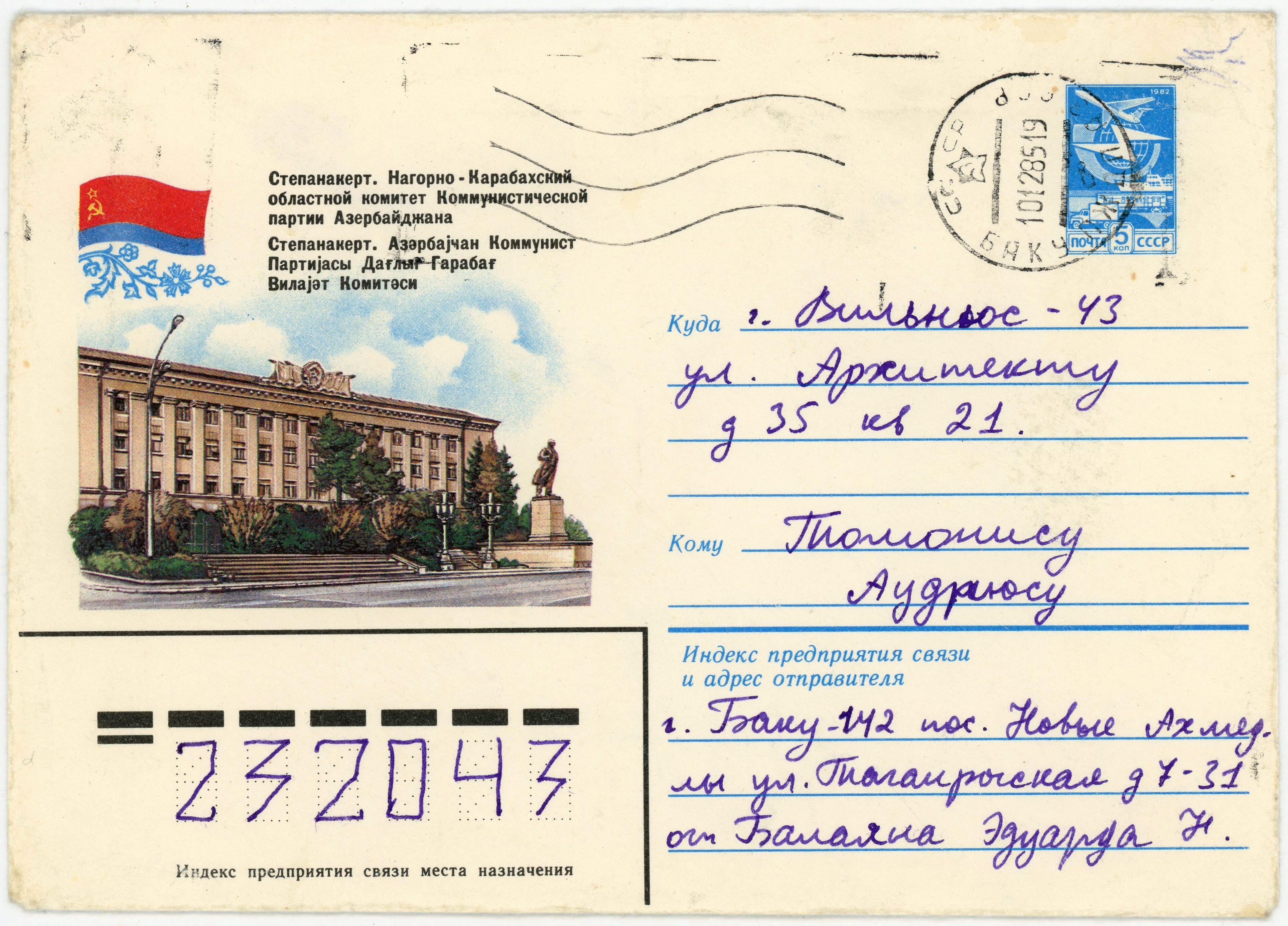 月 大 ソビエト 支部 連邦