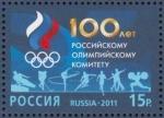 ロシア・五輪委100年