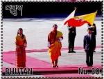 ブータン・対日国交30年(国王訪日)