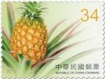 台湾・パイナップル(2016)