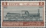 エジプト・鉄道会議(1852)